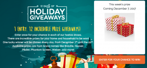 EiEiHome – 12 Days of Holiday Giveaways – Win 1 of 12 incredible prizes