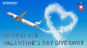 EL AL Israel Airlines USA – Win a trip for 2 to Israel for Valentine's Day