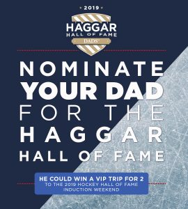 Haggar Canada – Win a trip for 2 to The Hockey Hal of Fame in Toronto