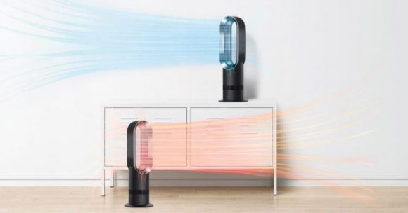 Visions Electronics  – Win a Dyson AM09 Hot Cool Bladeless Fan Heater valued at $500